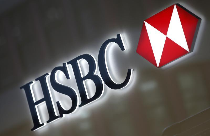HSBC Says AIA CEO Mark Tucker Will Be Next Chairman | Figures ME